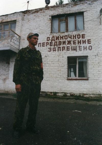 Russian Prison