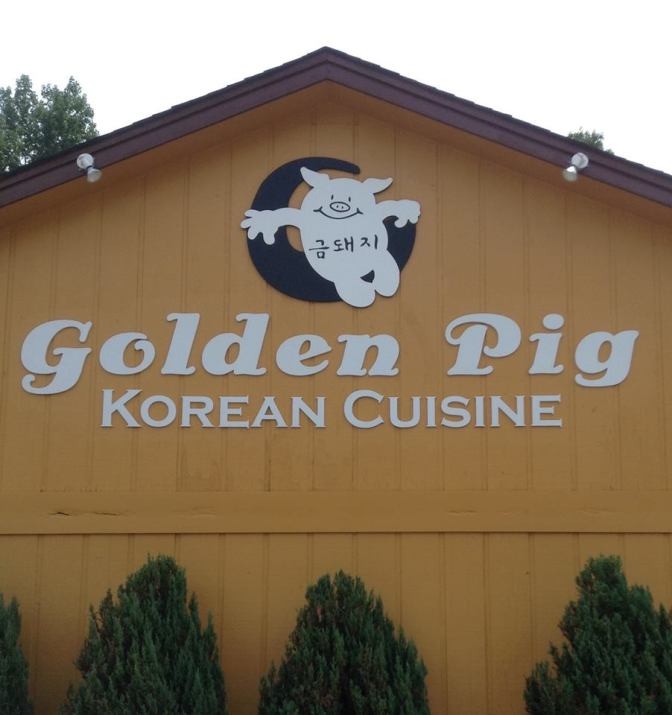 The Golden Pig … Great Korean Food