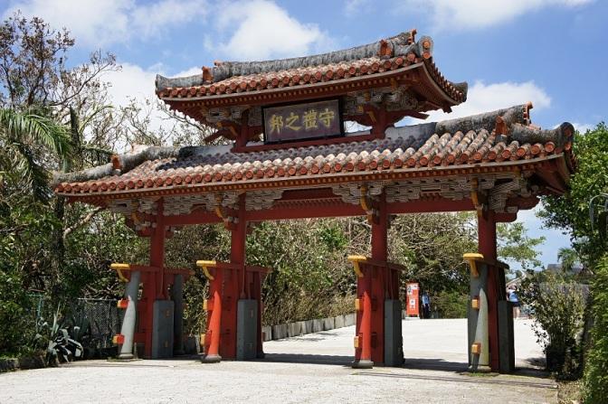 Pareto's Rule and Isshin-ryu Karate
